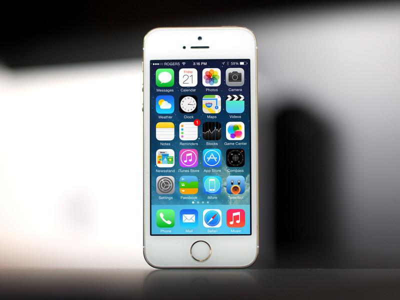 iPhone 5S - svetapple.sk