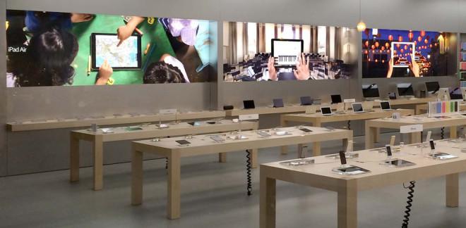 apple-store-new-graphics-1-e1404226995555