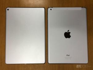 iPad Air 2 - svetapple.sk