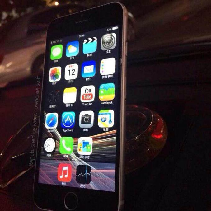 iPhone-6-Clone-015