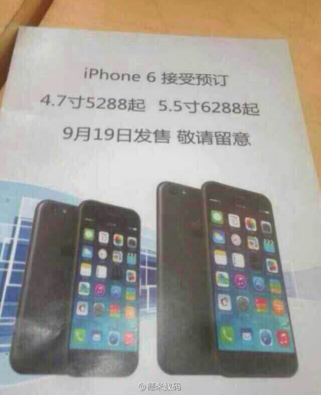 iPhone-6-china-pricing-release-date