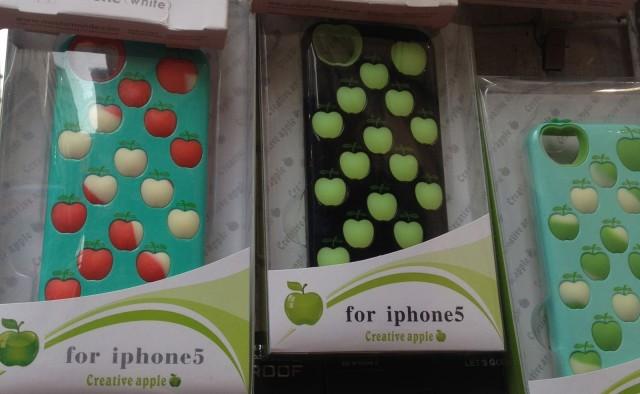 zy9zyinaaz52855b6d648af-apple-fake-e