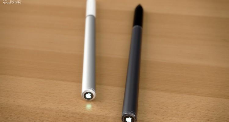 Apple Pen - svetapple.sk