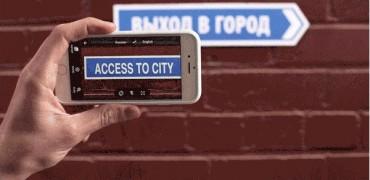 Google Translate - svetapple.sk