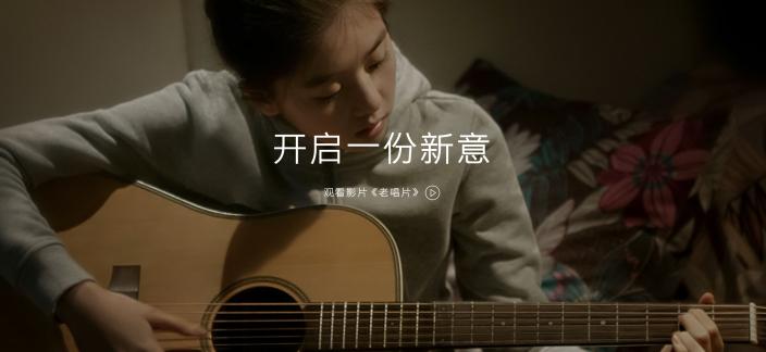 Čínska Apple reklama - svetapple.sk