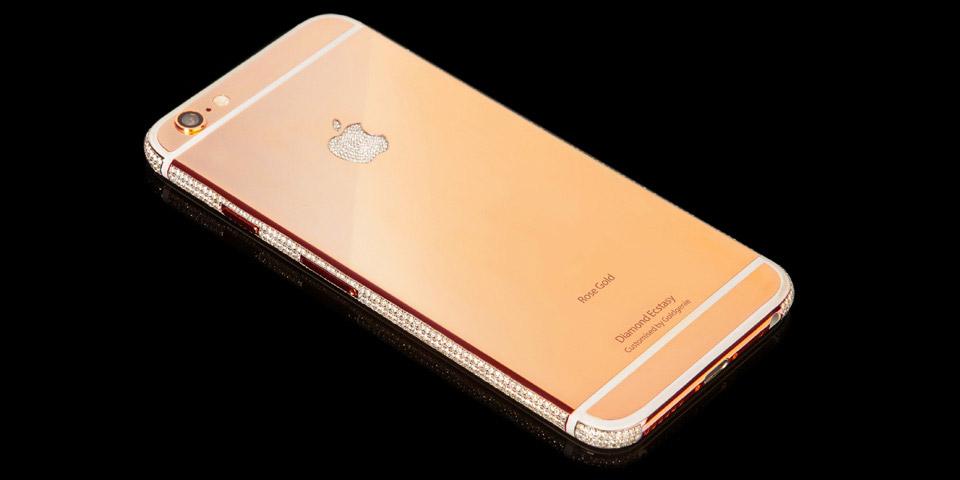 iPhone zo zlata - svetapple.sk