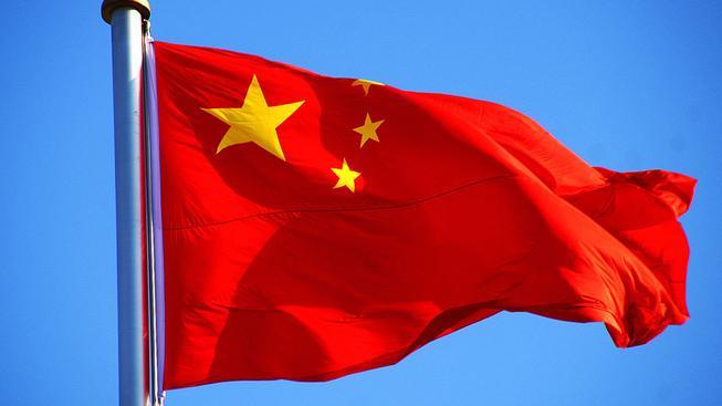 Čína - svetapple.sk