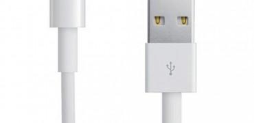 Lightning Cable - svetapple.sk