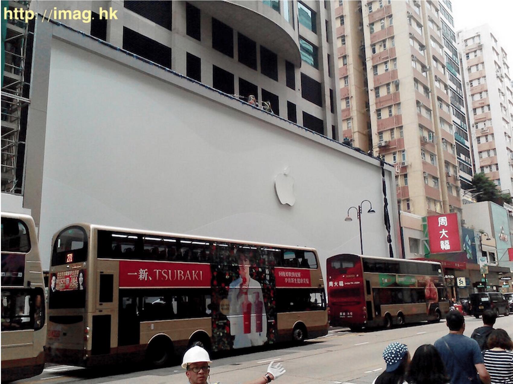 Apple Store Hong Kong - svetapple.sk