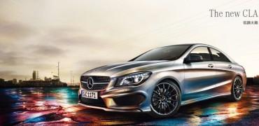 Mercedes - benz - svetapple.sk