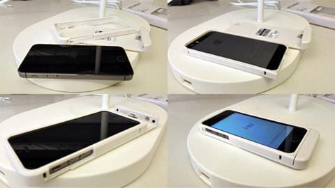 iPhony nabijajúce sa bezdrôtovo - SvetApple.skl