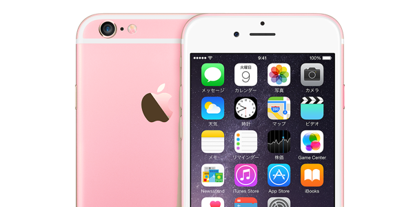 iPhone6srosegold65011