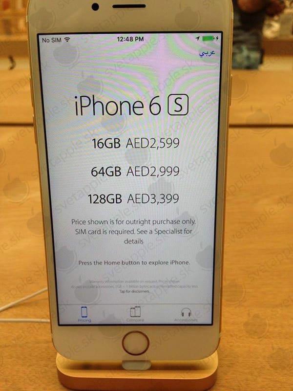 Dubaj Apple Store - SvetApple