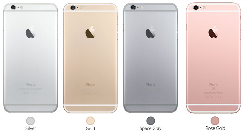 iphone-6-colors-svetapple