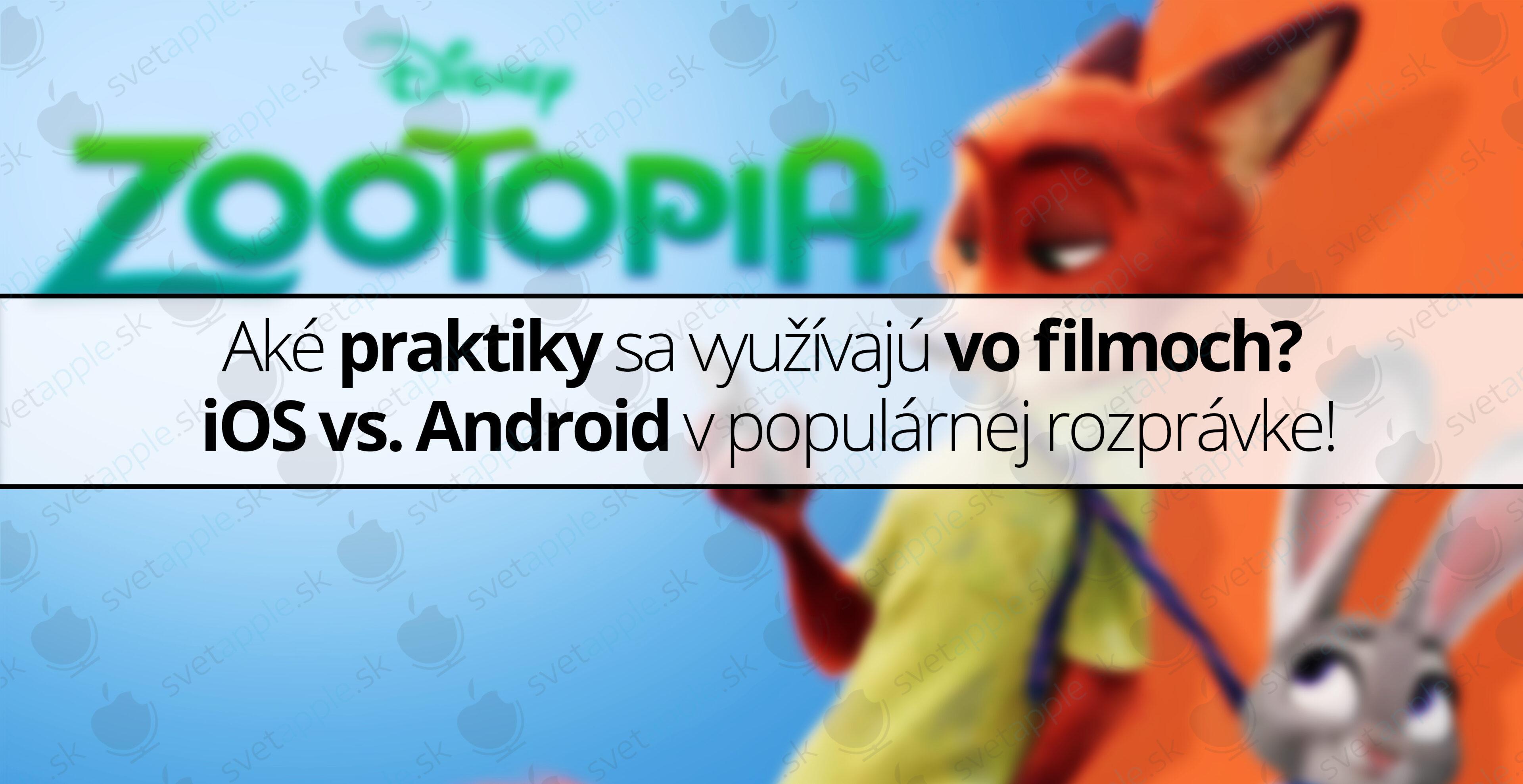 ios-vs-android---SvetApple