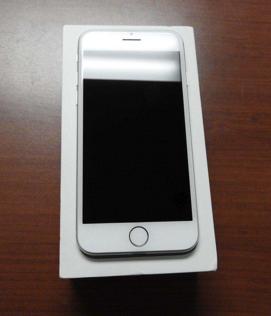 iphone 7 displej