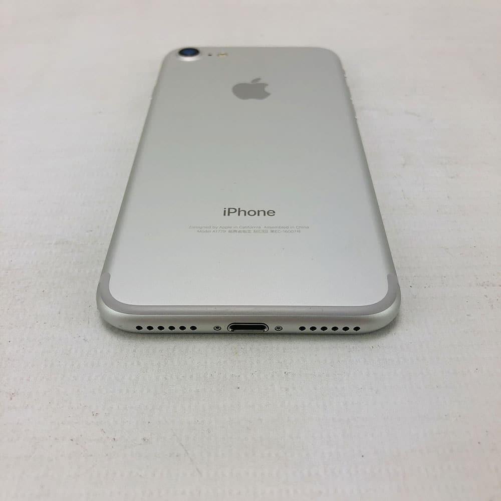 iPhone 7 zadná strana