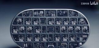 Na internet unikol prototyp AirPower