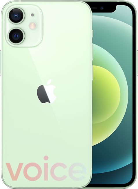 iPhone 12 mini unikol na internet