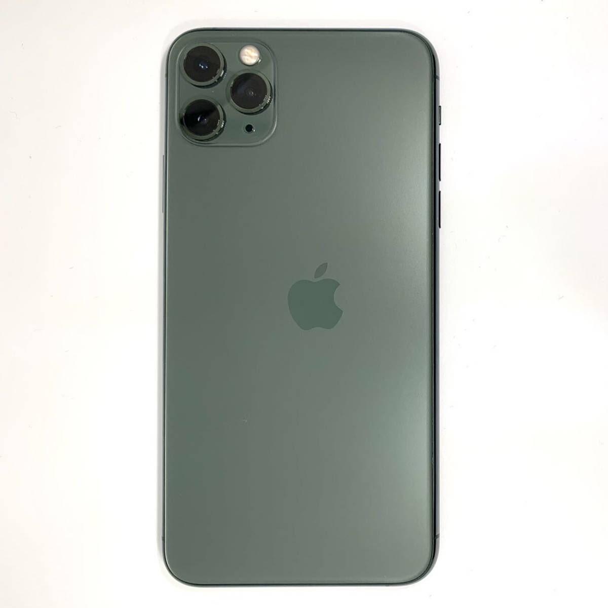 Takto vyzerá extrémne vzácny iPhone 11 Pro s krivým logom