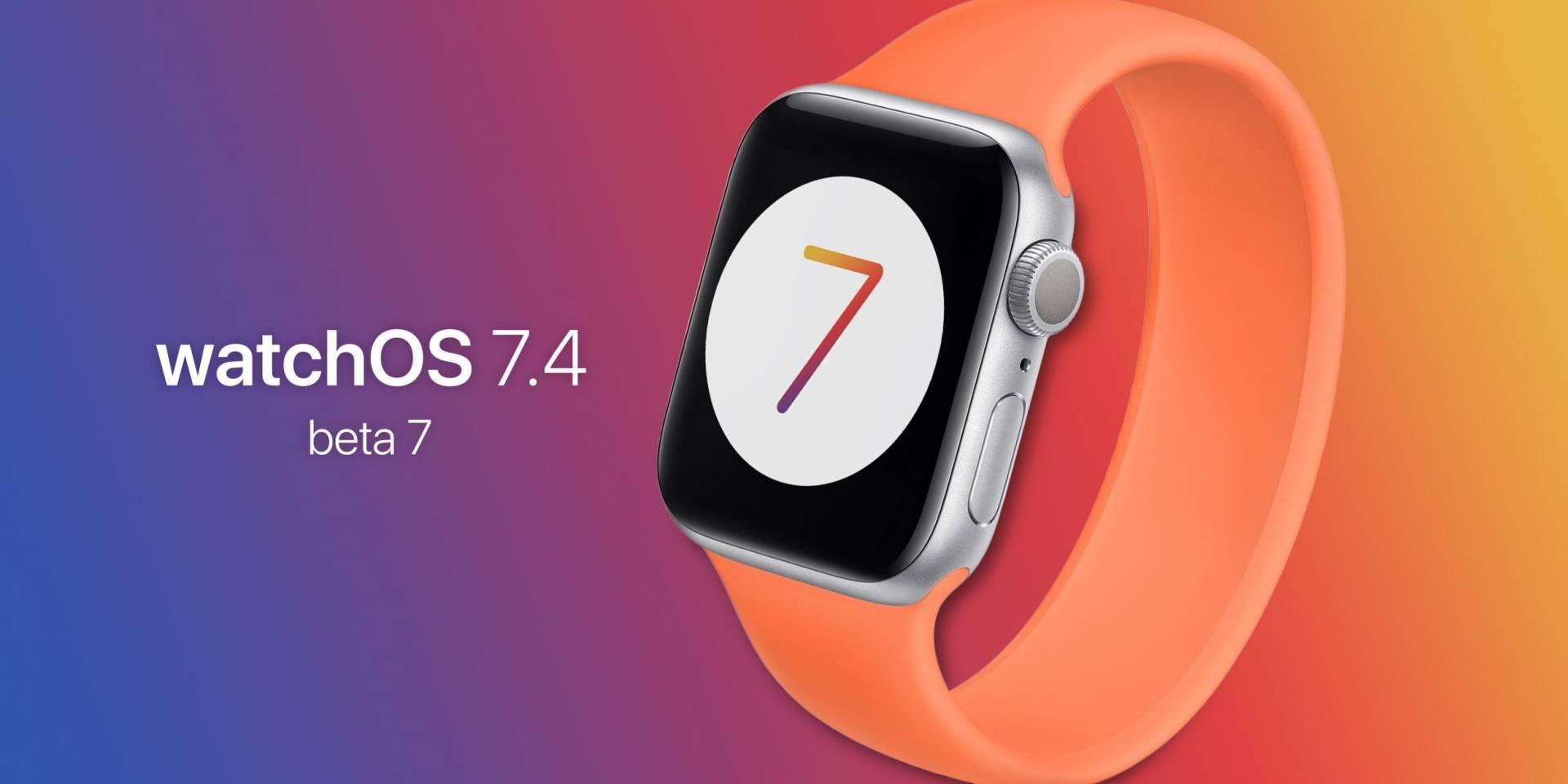 watchOS 7.4 beta 7