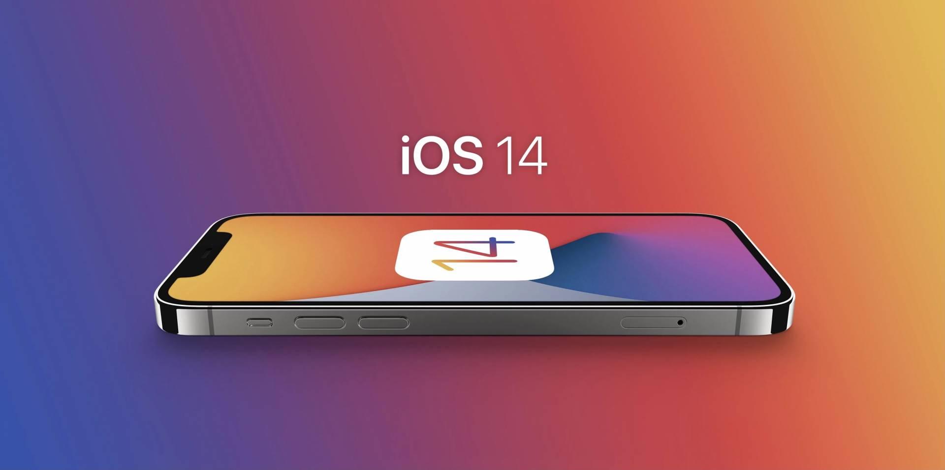 iOS 14.8